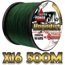 saltwater sea fishing 500M/547yards 16strands hollowcore braided pe fiber line top 20LB-500LB fishing rope 0.16mm-2.0mm wires