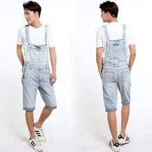 Male Fashion Denim Jumpsuit Plus Size Mens Denim Bib Overalls For Men Summer Knee Length Jeans Shorts XS-3XL 4XL 5XL
