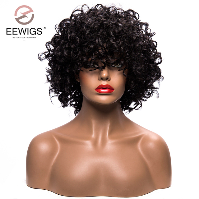 Afro Wigs Kinky Curly African American Bob Natural Hairstyles Cuts ...