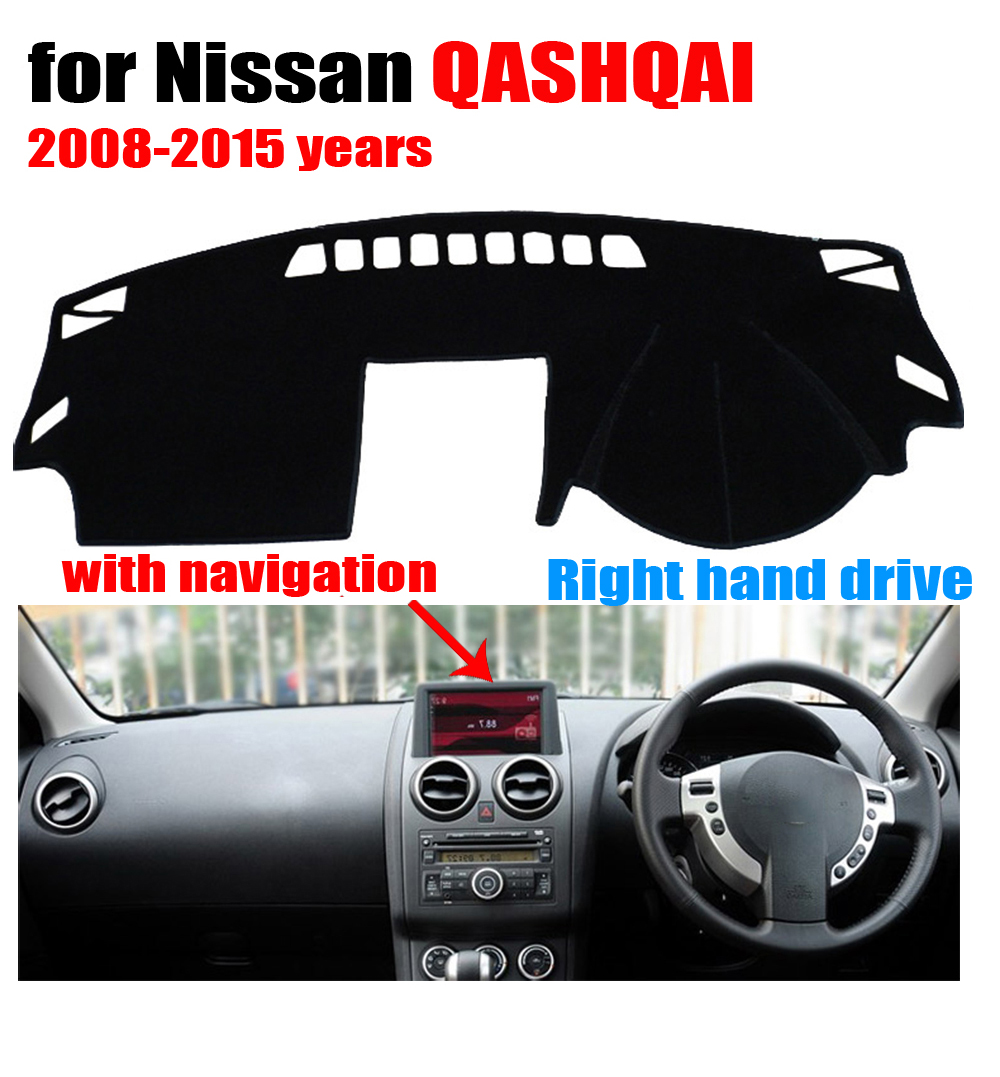 Floor mats qashqai - Car Dashboard Cover Mat For Nissan Qashqai With Navigation 2008 2015 Right Hand Drive Dashmat