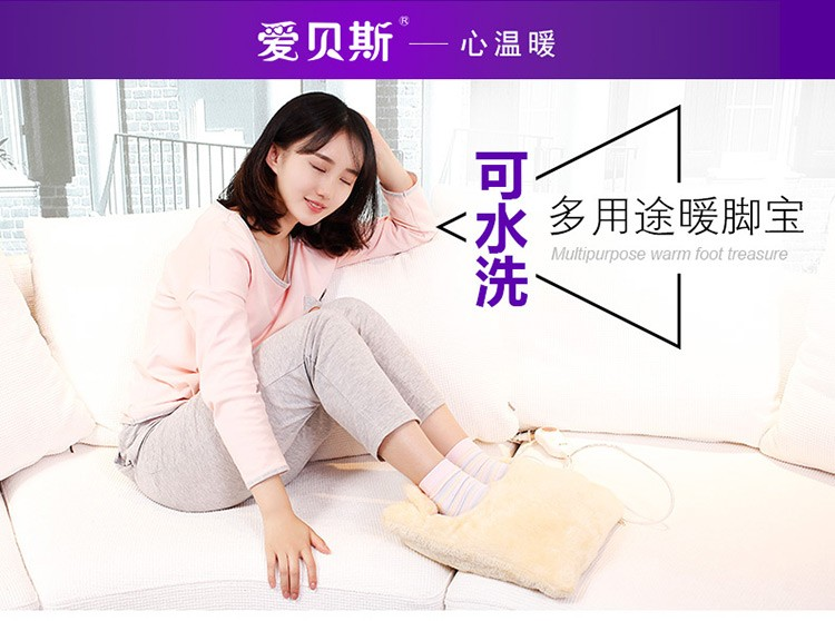 Electric Blanket Electric Heated Blanket Cotton Blanket Electric Cotton Blanket Direct Sale Made in china|blanket electric|blanket cotton|blanket heated - title=