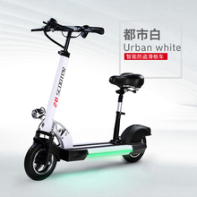 400/500W Strong Power Electric Scooter for Adults, 10″ Wheel Inflatable Tyre, Mini Folding Electric Bike, Electric Bicycle Ebike