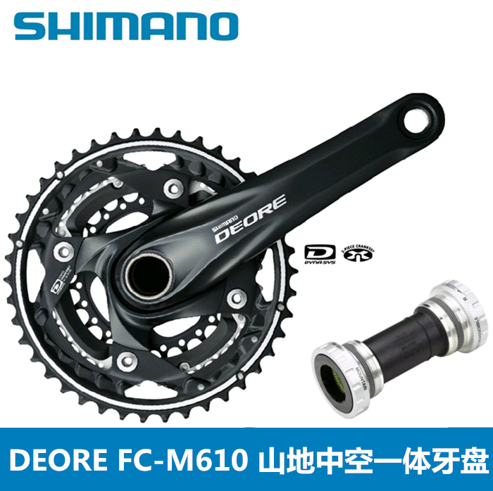 170mm shimano Deore FC-M612 Crankset 3*10S 30S MTB bike bicycle Front Chainwheel M610 40T INCLUDE bb52 shimano deore fc m610 fc m612 m615 aluminium 3x10 2x10 speed crankset with bb51