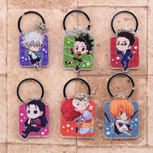 New hunter x Hunter Key Ring Cute Anime Chain Pendant Cartoon Accessories Keyring HXH