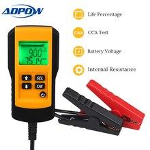 Dijital 12V araba akü analizörü otomobil aküsü Test cihazı pil durumu voltaj direnci CCA değeri Test dedektörü
