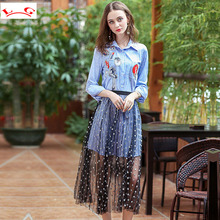L G 2017 Autumn Fashion Set New Arrival Women's 2 Piece Clothes Set Long Sleeve Embroidery Striped Shirt and Tulle Skirt Set