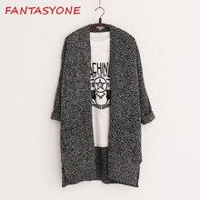 FANTASYONE 3 Colors 2017 Fashion Women Loose Sweater Long Sleeves Lady Knit Sweater Coat Warm Women Cardigans Jacket Khaki Gray