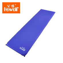 Hewolf outdoor camping mat tents moisture-proof pad mattress automatic inflatable cushion thickening widened 5CM