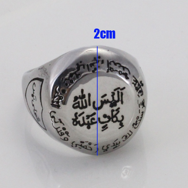 islāms Allahs musulmanis ALLAISALLAH gredzens Svētais Korāns Verse - Modes rotaslietas - Foto 3