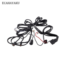 цена на ECAHAYAKU Car Auto Led Work Driving Lights Wiring Loom Harness Offroad Light Bar 3 metes Wire Cable 40A 12v 24v Switch Relay Kit