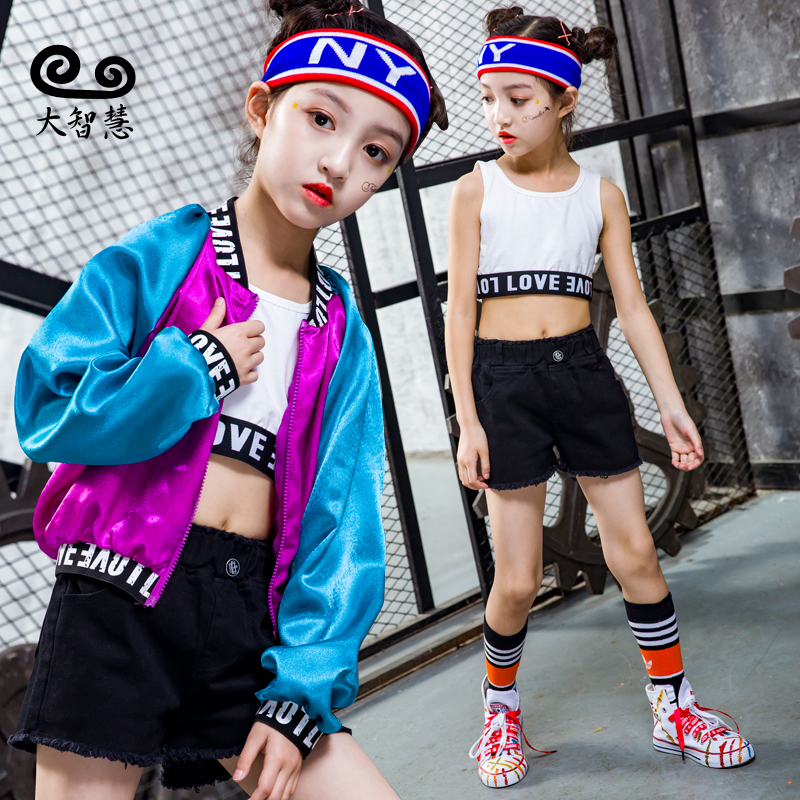 Modern Stage Dance Costumes Kids Hip hop Jazz Clothing Children Girls Hiphop Street Dancing Clothes Jacket Tank Tops Pants Set
