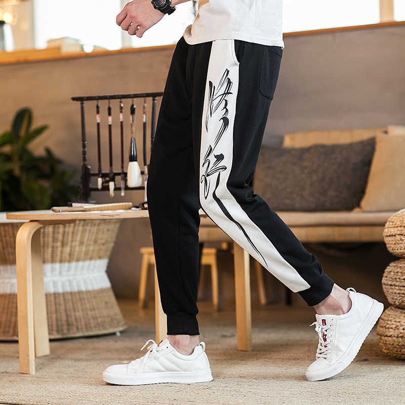 MR-DONOO Men's Chinese style Black White Joggers Pants Elastic Waist Trousers Color Blocking Sweatpants Pocket Long Pants QT4015