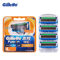 Genuine Gillette Fusion Proglide Flexball Power Razor Blades   For Men Shaving Razor Blades Face Care  With 4 Blades
