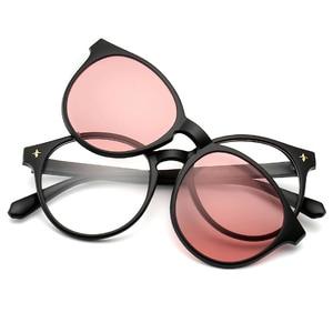 Image 3 - Fashion Round Optical Spectacle Frame Women With 5 Clip On Sunglasses Polarized Magnetic Glasses For Female Myopia Eyeglasses