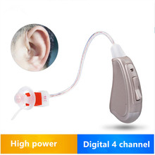 Digital Hearing Aid affordable RIC for the elderly AST high power 4 channels 6 bands sound Amplifier with 312 hearing batteries 2018new siemens digital computer programming hearing aid aids 6 channels high powerful sound amplifier fun sp updated to12sp