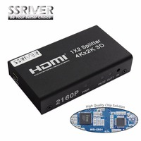 SSRIVER 4K HDMI Splitter 1x2 2160P Amplifier HDMI Switch1 In 2 HDMI Converter Adapter For HDTV
