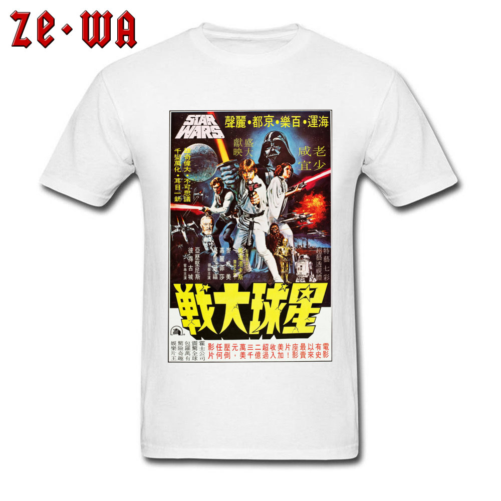 High Street Tops Star Wars T-shirt For Men Boba Fett Tees Japan Movie Poster T Shirt Unique Mens Clothing Cotton White Slim Fit