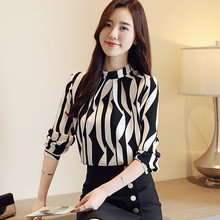 long sleeved printed  stand collar blouses