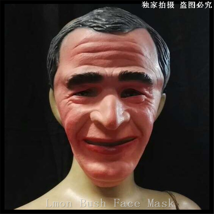 Halloween Christmas Party Cosplay Famous Celebrity Funny Bush Mask