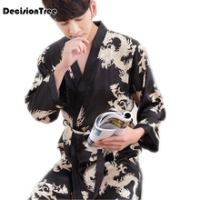 2019 lovers long warm coral fleece bathrobe men super soft flannel kimono bath robe male dressing gown mens robe soft flannel coral nightwear fleece lovers dress men women s warm super long bath robe mens kimono bathrobe lace up gown robes