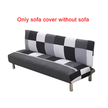 Universal Sofa Cover Stretch Big Elasticity Couch Cover Sofa Funiture Sofa Cover Without Armrest Folding Cover for Sofa Bed 1pc цена и фото