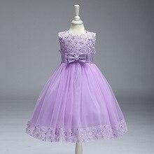 Кружевное платье с цветами для девочек, детское вечернее платье на свадьбу, красное, розовое платье, детское платье для подружки невесты, vestido de festa infantil saia