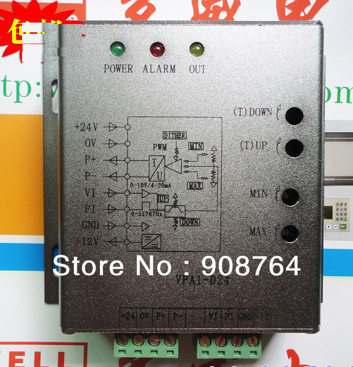 High precision pulse intelligent proportional valve control amplifier amplification board for Hydraulic valve  + enclosure