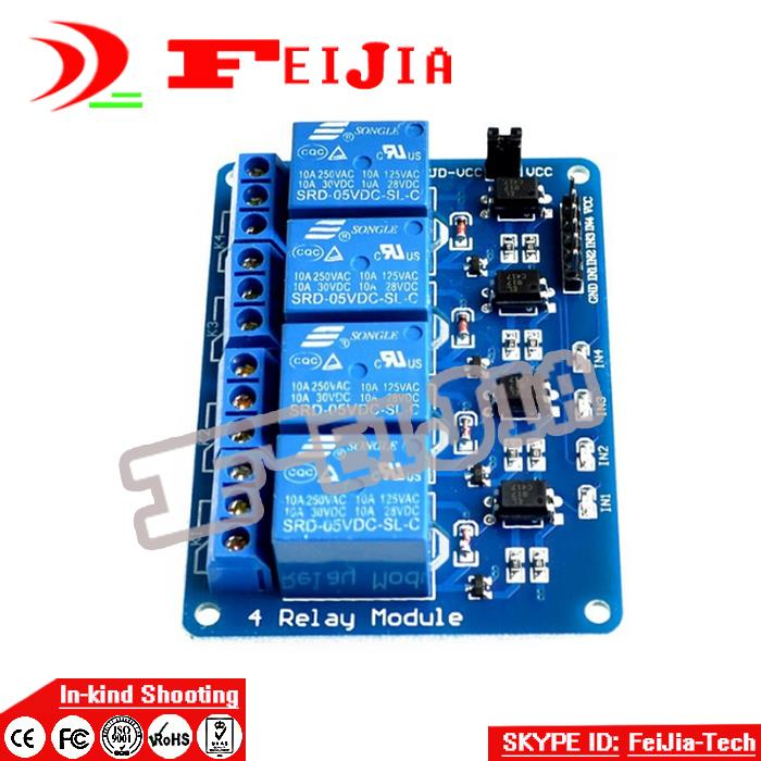 10PCS 4 channel relay module 4-channel relay control board with optocoupler. Relay Outpu ...