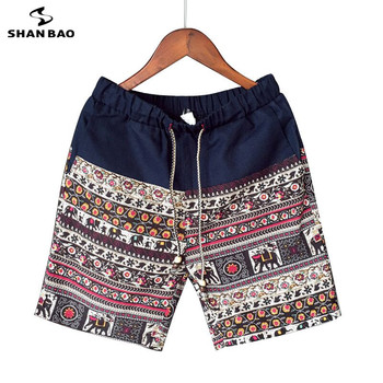 Men and Women Models Leisure Shorts