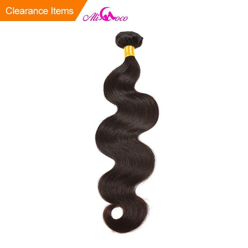 Ali Coco Brasilianische Körper Welle Haar Extensions