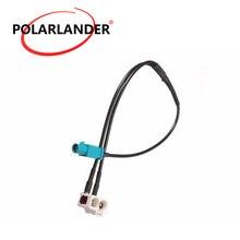 Антенна свинцового кабеля для Volkswagen/Skoda/Seat Adapter стерео усилитель автомобиля радио
