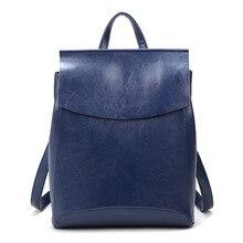2017 натуральная кожа женские рюкзаки высокое качество рюкзаки для девочек-подростков школьные сумки женские дизайнерские брендовые винтажные новые C266