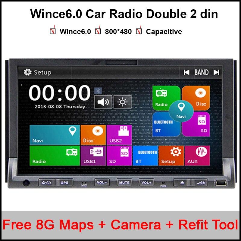 Бесплатная Камера и карты автомобиля DVD GPS навигации два 2din стерео Радио автомобиля GPS Bluetooth USB/SD Универсальный сменные плеер