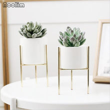 Creative Nordic Style Ceramic Iron Art Vase Minimalism Flower Vases Plant Flowerpot Home Decoration For Office Room Coffee house(China)