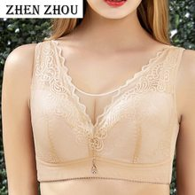 e48880f39717e Zhen zhou bra 201838D no steel ring fat mm XL young ladies bra adjustment  underwear thin section 200 kg big breast big cover CDE