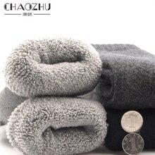 CHAOZHU Men's Winter Socks Canada 30 Degrees Below Zero Resi