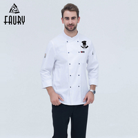 2019 High Quality Novelty Funny Skull Print Chef Coat Long Sleeve Master Cook Restaurant Uniforms Hotel BBQ Kitchen Work Clothes