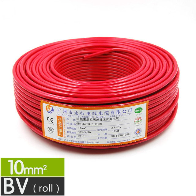 1/5/10/100 Meters ZR BV 10mm Square Single core hard Wire Home ...