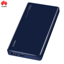 HUAWEI 12000mAh 40W Supercharge Power Bank Type-A/Type-C Output Laptop Charging Support Universal Compatibility Power Charger(China)