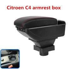 Центр консоли коробка для хранения для Citroen C4 хэтчбек 2004-2010 подлокотник Подлокотник поворотный 2005 2006 2007 2008 2009