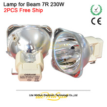 Litewinsune бесплатная доставка 2 шт. 7R 230 вт лампа для резкого движущегося луча R7 230 вт сценическое освещение