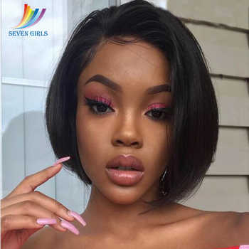 Sevengirls Short Pixie Cut Human Hair Wig Peruvian Natural Color Virgin Hair Full Lace Human Hair Wigs 8-18 Inch Free Shipping - DISCOUNT ITEM  49% OFF All Category