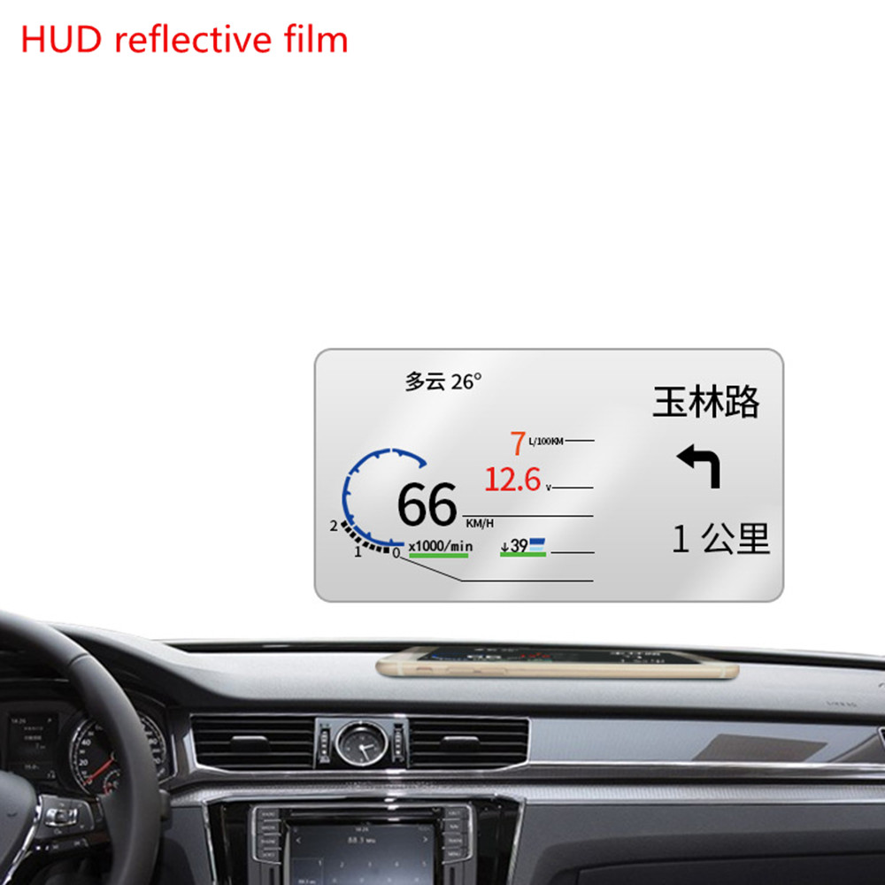 Car HUD Reflective Film 160mm*120mm For Head Up Display Windshield Projector No Mucilage Easy Removed Screen Sticker