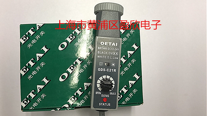 FREE SHIPPING GDS-C21R GDS-C21 Packaging machinery color code sensor