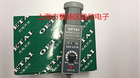 FREE SHIPPING GDS C21R GDS C21 Packaging machinery color code sensor
