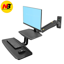 NB MC55 Ergonomic Sit Stand Workstation 24 35 inch Monitor Holder Wall Mount with Foldable Keyboard Tray Gas Strut Arm