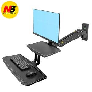 Image 1 - NB MC55 ergonomiczna podstawka do siedzenia stacja robocza 24 35 calowy uchwyt monitora do montażu ściennego z składana klawiatura taca amortyzator gazowy