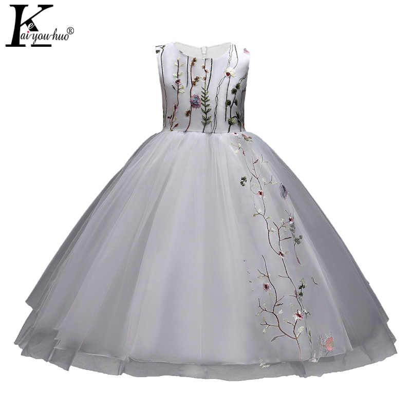 c99808580 Detail Feedback Questions about Formal dresses for teens 4 To 10 11 ...