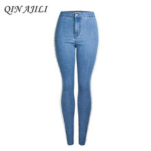 QIN AJILI Women 's Jeans High Waist Skinny Casual Denim Pencil Pants Plus Bleached Zip Blue Full Length Cotton Trousers Femme