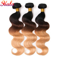 Halo Hair Malaysian Body Wave Human Hair Extensions 3 Bundles Deal 10 26 Inch Non Remy